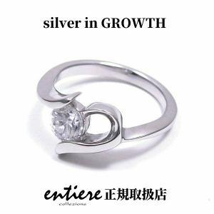 ピンキーリング 指輪 レディース 一粒キュービック ハート シルバー925 silveringrowth