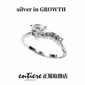 流れ星デザイン キュービックジルコニアリング|silveringrowth