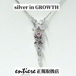 アンティエーレ フラワーモチーフ ネックレス|silveringrowth