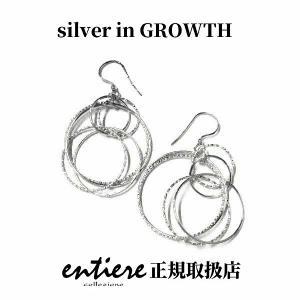 サークルインサークル デザイン シルバーピアス|silveringrowth