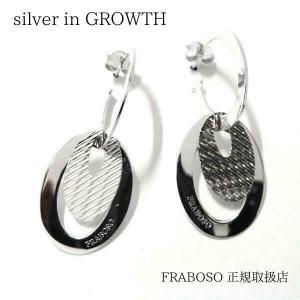 シルバーオーバルピアス FRABOSO フラボッソ イタリア製 Made in Italy|silveringrowth
