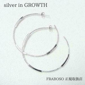 カットサークル シルバーラージピアスイタリア:FRABOSO(フラボッソ)|silveringrowth
