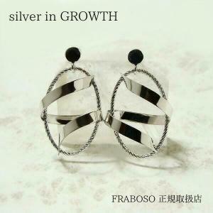 シルバーオーバルピアス FRABOSO(フラボッソ):イタリア製《Made in Italy》|silveringrowth