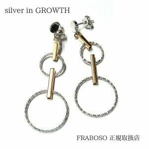 サークル&バーデザイン シルバーレディースピアス FRABOSO(フラボッソ):イタリア製《Made in Italy》|silveringrowth