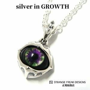 STRANGE FREAK DESIGNS ストフリ ラウネ ペンダント 血管無モデル|silveringrowth