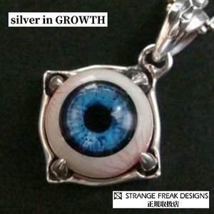 STRANGE FREAK DESIGNS ストレンジフリークデザインス リブロ ペンダント 血管有りモデル silveringrowth