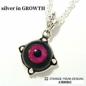 STRANGE FREAK DESIGNS ストレンジフリークデザインス リブロ ペンダント 血管無モデル|silveringrowth