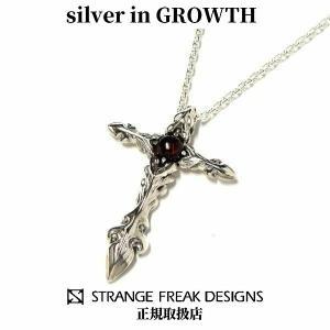 STRANGE FREAK DESIGNS ストレンジフリークデザインス レクソアSペンダント ガーネット|silveringrowth