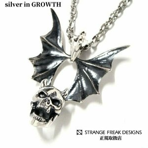 STRANGE FREAK DESIGNS ストレンジフリークデザインス ドラキュラ ※廃盤のためラスト1|silveringrowth