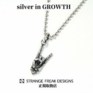 デビルボーンハンド レフトハンド|silveringrowth
