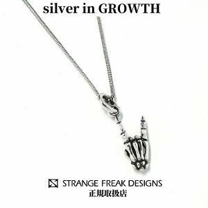 デビルボーンハンド ライトハンド|silveringrowth