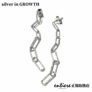 ロングチェーン シルバーピアス|silveringrowth
