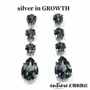 イタリア製 スワロフスキーグレイクリスタル 4連ピアス|silveringrowth