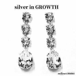 イタリア製 スワロフスキークリスタル 4連ピアス|silveringrowth