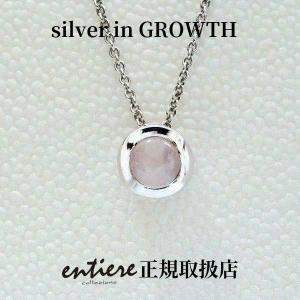 ローズクオーツ サークルペンダント|silveringrowth