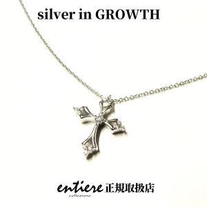 透かし彫りクロスネックレス silveringrowth