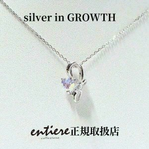 アンティエーレ ハートのミスティックジルコニア ネックレス|silveringrowth