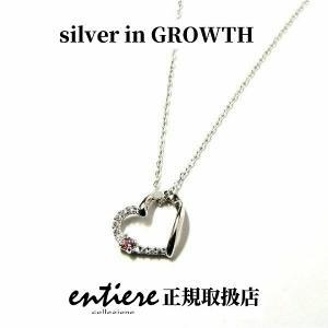 オープンハート 誕生石ネックレス 10月 ピンクトルマリン|silveringrowth