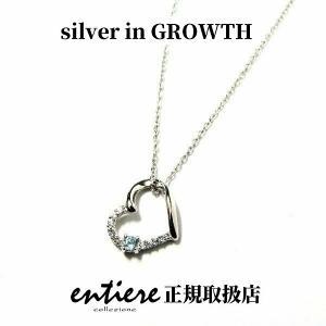 オープンハート 誕生石ネックレス 11月 ブルートパーズ|silveringrowth
