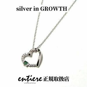 オープンハート 誕生石ネックレス 5月 エメラルド|silveringrowth