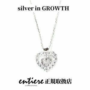 ダブルオープンハート ジルコニアネックレス|silveringrowth