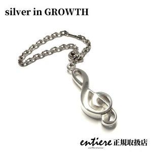 SATRNO サツルノ ト音記号のバックチャーム|silveringrowth