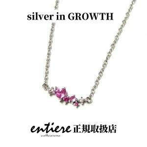 アンティエーレ ピンクサファイア ネックレス|silveringrowth