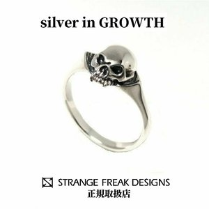 STRANGE FREAK DESIGNS ストレンジフリークデザインス キャス|silveringrowth