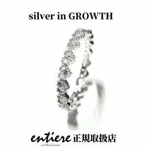 フルエタニティーリング|silveringrowth