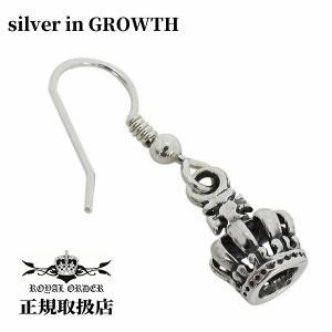 ロイヤルオーダー ROYAL ORDER /TINY CROWN ON HOOK (シルバー925製) SE16|silveringrowth