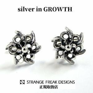 ダイヤモンドリリー カフス|silveringrowth