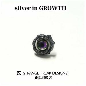 STRANGE FREAK DESIGNS(ストフリ)ハイデラ ピアス (シルバー925製) SFD-O-060|silveringrowth