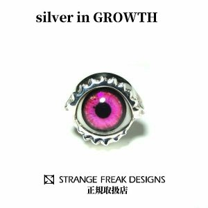 STRANGE FREAK DESIGNS(ストフリ)ミネラ ピアス (シルバー925製) SFD-O-062-wh-C silveringrowth