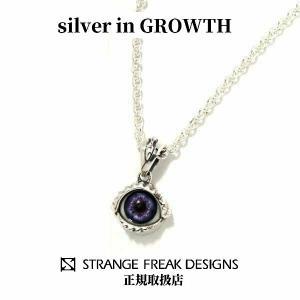 STRANGE FREAK DESIGNS(ストフリ)ミネラ ペンダント (シルバー925製) SFD-O-062-wh-X silveringrowth