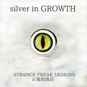 STRANGE FREAK DESIGNS(ストフリ)キューブナイン ピアス (シルバー925製) SFD-O-064-wh-S|silveringrowth
