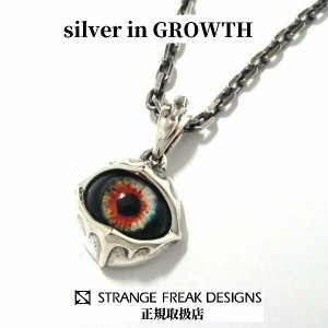 STRANGE FREAK DESIGNS ストフリ ラウネ ペンダント|silveringrowth