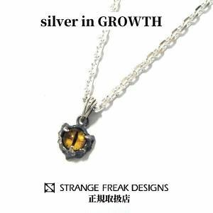 STRANGE FREAK DESIGNS ストフリ イーズル ペンダント|silveringrowth