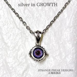 STRANGE FREAK DESIGNS ストフリ ミネラ ペンダント silveringrowth