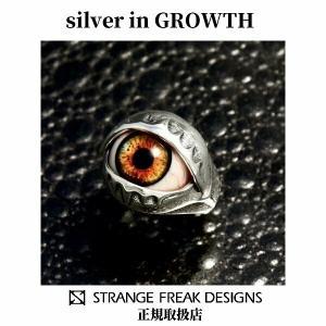 STRANGE FREAK DESIGNS(ストフリ)ラウネ リング (シルバー925製) SFD-R-069 血管ありモデル|silveringrowth