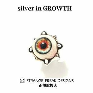 STRANGE FREAK DESIGNS(ストフリ)リブロ リング (シルバー925製) 血管有りモデル|silveringrowth