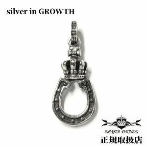 ロイヤルオーダー ROYAL ORDER /ROYAL HORSESHOE(シルバー925製)|silveringrowth