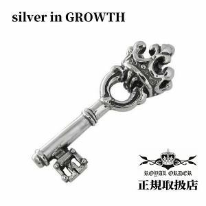 ロイヤルオーダー ROYAL ORDER /SMALL KEY CHARM silveringrowth