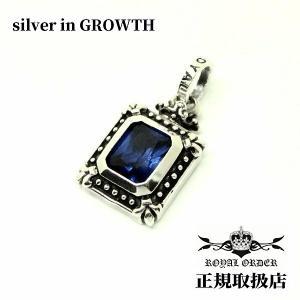 ロイヤルオーダー ROYAL ORDER /SMALL DEMI GOD SQ CZ ロイヤルブルー (シルバー925製) SP218-SML|silveringrowth