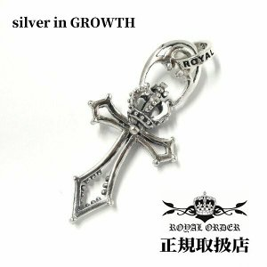 ロイヤルオーダー ROYAL ORDER /SERENITY CROSS (シルバー925製)|silveringrowth
