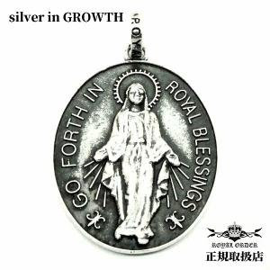 ロイヤルオーダー ROYAL ORDER /ROYAL BLESSINGS (シルバー925製) SP332|silveringrowth