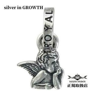 ロイヤルオーダー ROYAL ORDER /SISTINE ANGEL CHARM silveringrowth