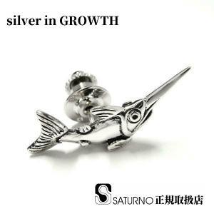 シルバーピンブローチ ラペルピン カジキマグロ サツルノ|silveringrowth