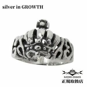 ロイヤルオーダー ROYAL ORDER /タイニー アレグラハート ウィズ クラウンリング (シルバー925製) SR203 silveringrowth