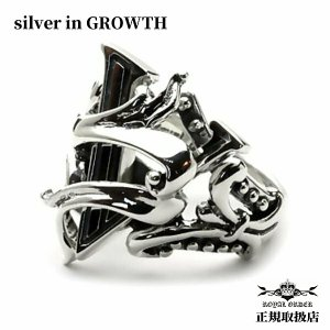 ロイヤルオーダー ROYAL ORDER /VOYEUR DESTINY RING (シルバー925製) sr704|silveringrowth