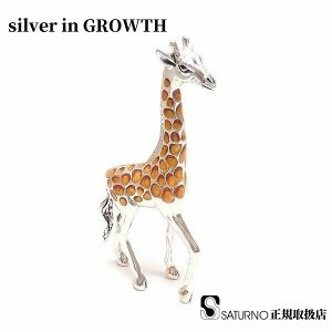 SATRNO サツルノ デザイン大賞受賞作品 キリンの置物S|silveringrowth